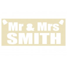 Personalised Couples Name Mount